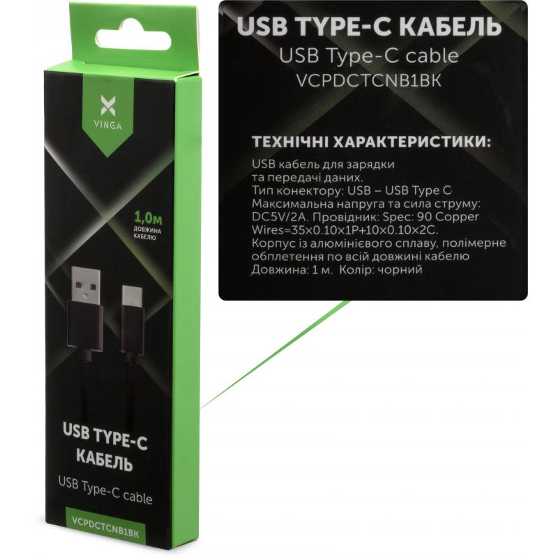 Дата кабель USB 2.0 AM to Type-C 1m nylon black Vinga (VCPDCTCNB1BK)
